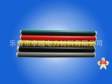 厂家供应1kv3#(150-240)冷缩硅胶管绝缘管套管长400mm