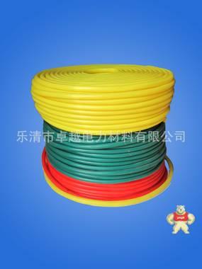 厂家供应 1-35kv 冷缩管 绝缘 硅胶管 电缆附件(连续型)