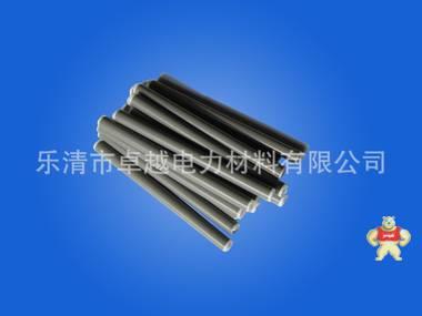 厂家供应 35kv 1-4# 适35-630 冷缩管 绝缘 套管 电缆附件 密封