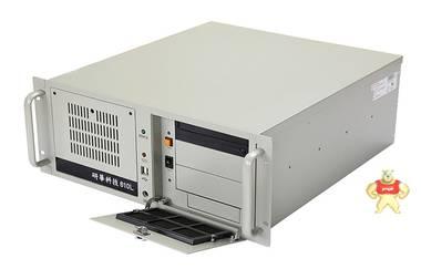 研华工控机IPC-610L/原装主AIMB-701/I5 2400/2G/500G/DVD/KB+M