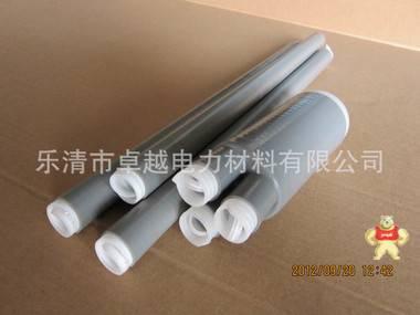 厂家单价销售 1kv 三芯 冷缩 指套 低压电缆附件 适25-50