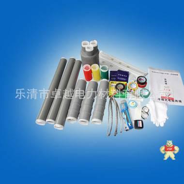 NLS-35/1.2单芯户内冷缩终端头10KV硅橡胶电缆附件150-240平方