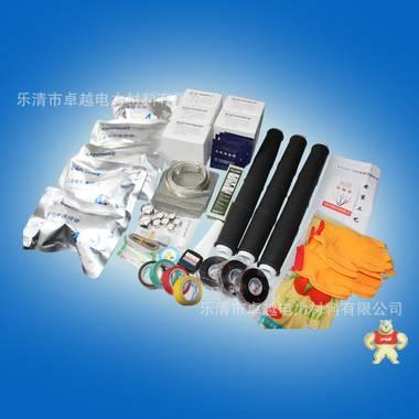 厂家售 10kv 硅橡胶 冷缩 电缆附件 三芯 中间接头 JLS 适25-400