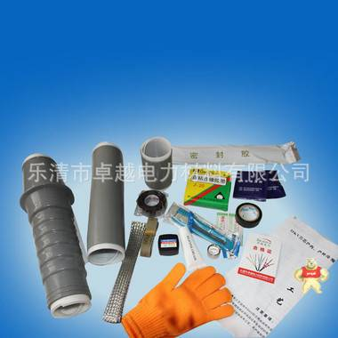 NLS-35/1.4单芯户内冷缩终端头35KV硅橡胶电缆附件500-630平方