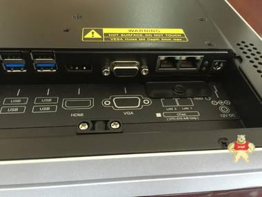 研华15.6寸工业平板电脑UTC-515C-PE多功能触控一体机i3-3217UE