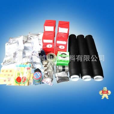厂家售 35kv 硅橡胶 冷缩 电缆附件 三芯 中间接头 JLS 适35-800