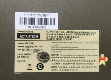 研华PPC-1120工业平板电脑无风扇12.1寸显示屏intel凌动N455超薄