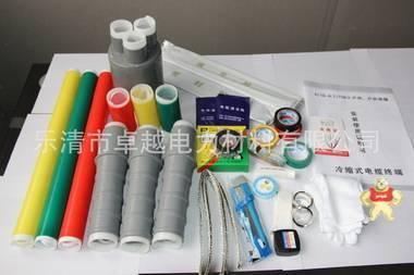 厂家供应 10kv 冷缩 三芯 户内终端头 电缆附件 绝缘材料 70-120