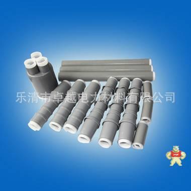 厂家供应 10kv 单芯 户外 冷缩 电缆 终端头 电缆附件WLS适25-400