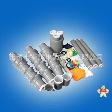 厂家供应 8.7-15kv 冷缩 三芯 户外 终端头 电缆附件 适150-240