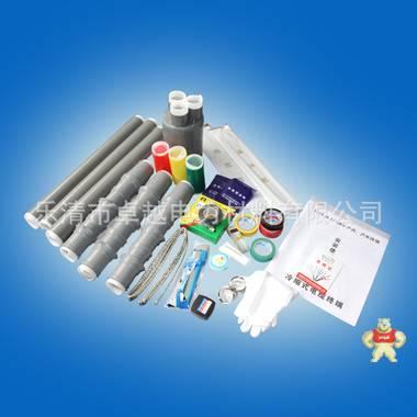 厂家供应8.7-15kv冷缩三芯户外终端绝缘材料WLS-15/3.4适300-400