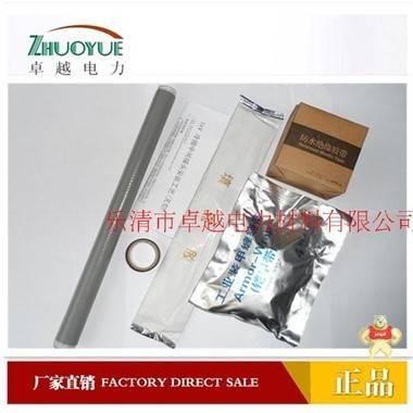 JLS-1/1.1  0.6/1kv 冷缩电缆中间接头 单芯中间头 25-400平方