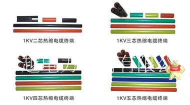 SY-1/4.3 电缆附件 1KV四芯交联热缩终端头150-240平方用绝缘管