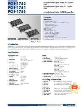 PCIE-1756