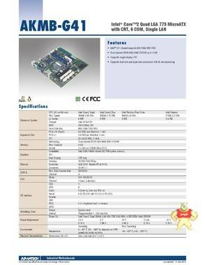 研华工业母板AKMB-G41/G41芯片组性价比极高,可用在IPC-610机箱