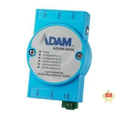 研华模块ADAM-6520L-AE工业交换机ADAM6520