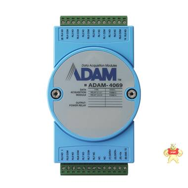 研华模块ADAM-4069/八通道电源继电器输出模块,支持Modbus协议