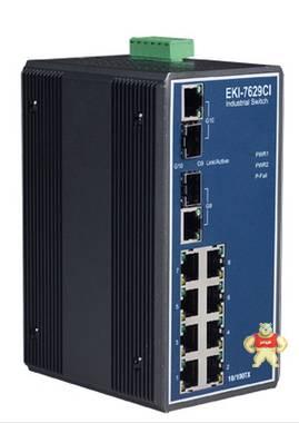 研华工业交换机EKI-7629CI  8+2G Combo 端口非网管型EKI7629