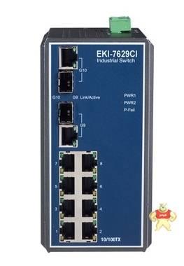 EKI-7629CI