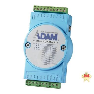 研华模块ADAM-4117/8路模拟量输入模块ADAM4117正品
