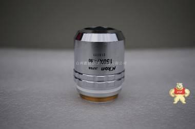 Nikon CF Plan Apo 150x/0.90  ∞/0 BD 明暗场 全复消色差物镜