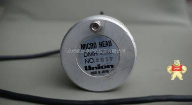 Union MICRO HEAD DMH252 微调机构 千分尺