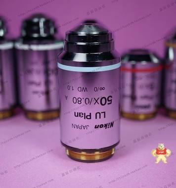 [二手]NIKON LU PLAN 50X/0.80 50倍CFI60系统明场物镜 议价