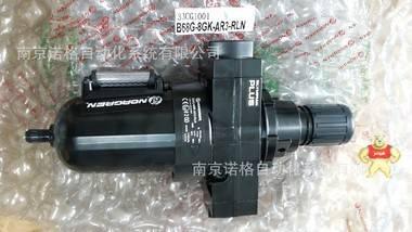 NORGREN诺冠B68G-8GK-AR3-RLN 过滤减压阀授权代理特价现货