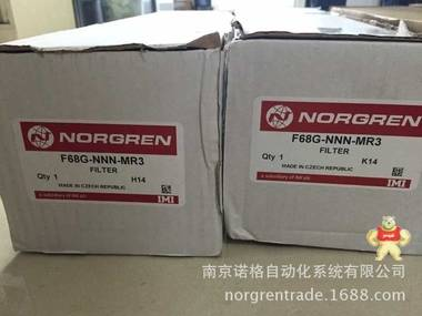 NORGREN诺冠过滤器F68G-NNN-MR3 授权一级代理  特价
