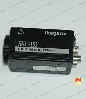 lkegami SKC-151 黑白CCD工业相机