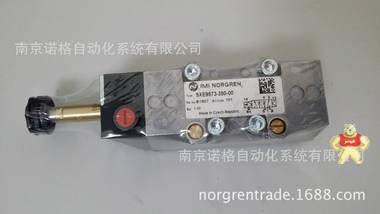 IMI NORGREN诺冠原装正品电磁阀SXE9573-380-00授权代理特价