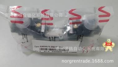 SXE0573-Z50-61/13J