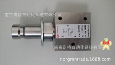 IMI HERION 诺冠海隆德国原装电磁阀2413306一级代理