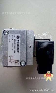 IMI NORGREN诺冠原装电磁阀UM/22253/172/61/13J 一级代理特价