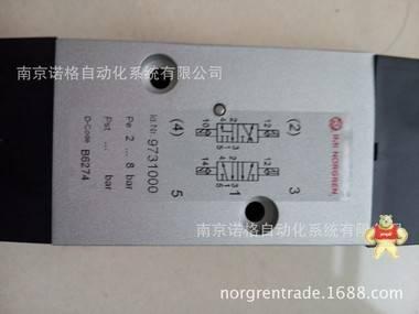 IMI NORGREN HERION诺冠海隆原装正品电磁阀9731000一级代理