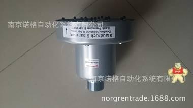 IMI NORGREN原装正品消音器0016620 授权一级代理