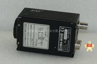 原装 JAI CVMA-M300