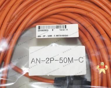 原装全新无包装 三菱 光缆 光纤 橙色护套  AN-2P-50M-C 50米