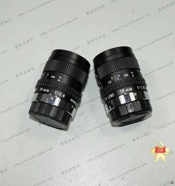 C1614A