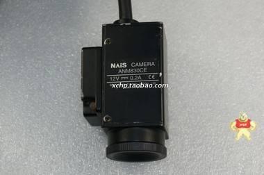 Panasonic/松下ANM830CE 视觉系统相机