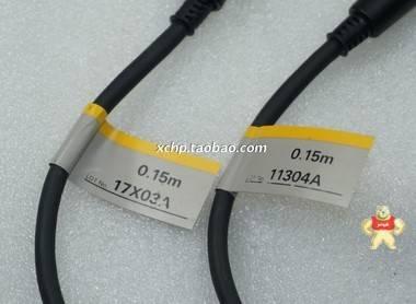 欧姆龙 F150-VA 0.15M 机器视觉检测主机和相机扩展连接线
