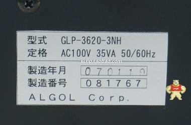 日本ALGOL LED光源控制器 DC12V/DC24V两用 机器视觉检测 AC100V