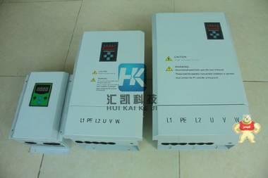 25kw电磁加热控制器厂家直销价格高端电磁加热节电器