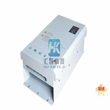 风冷式60kw电磁加热器 厂家指导价 工业感应加热器