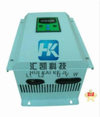 10kw电磁加热控制器