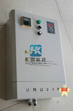 工业节能设备30kw电磁加热控制器原厂正品直销价格