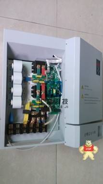 塑料机加热30kw电磁加热控制器厂家直销价格