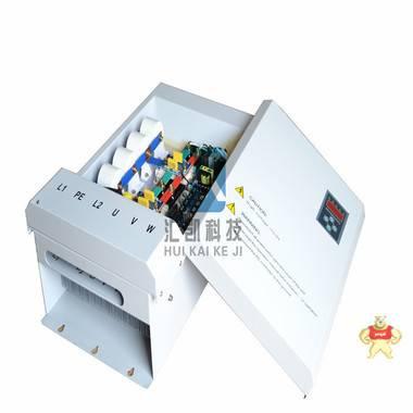 40kw全桥电磁加热控制器价格 带温控电磁加热器 风冷电磁加热器