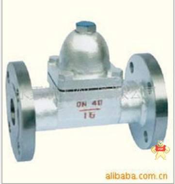 厂家直销热动力式疏水阀(图)质量优质低价批发