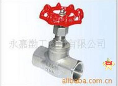 厂家直销Z11W不锈钢截止阀(图)质量优质低价批发